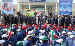 حماسه آفرینی دانش آموزان  شهرستان بهارستان درروز دانش آموز