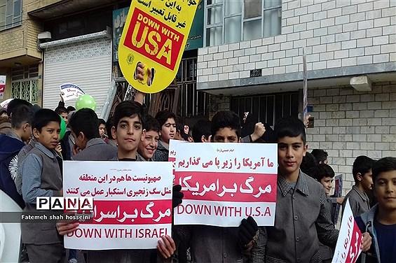 راهپیمایی یوم الله 13 آبان در فیروزکوه