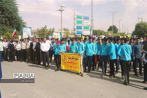 راهپیمایی 13 آبان در شبانکاره