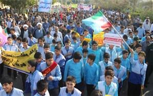 مراسم 13 آبان در بوشهر با شکوه برگزار شد