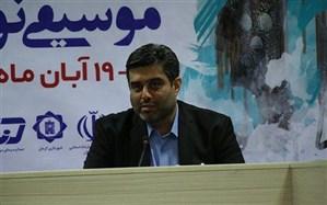 پیام مدیرکل دفتر موسیقی به دوازدهمین جشنواره موسیقی نواحی ایران
