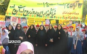 پیام تقدیر وتشکر مدیر کل آموزش وپرورش استان چهارمحال وبختیاری