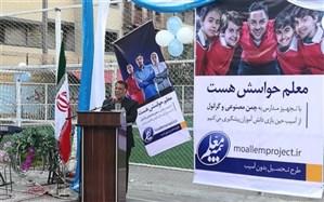 مدیرکل آموزش وپرورش سیستان و بلوچستان: پرداختن به مقوله ورزش و تربیت بدنی تحصیل و تهذیب نفس را به دنبال دارد