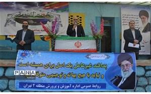 برگزاری مانور پدافند غیر عامل در دبیرستان شهید بهشتی منطقه۲