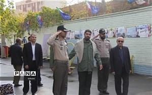 برگزاری هفته گرامیداشت پدافند غیر عامل در منطقه 13