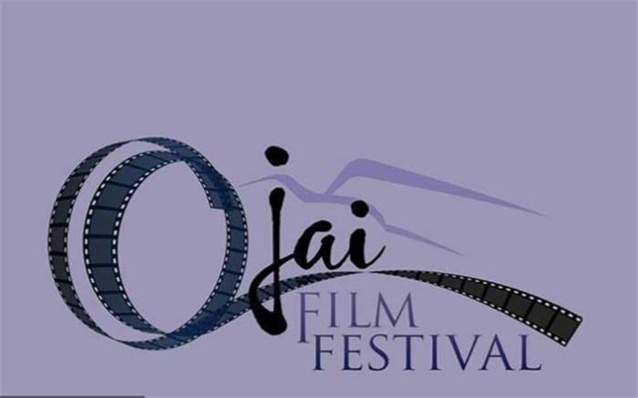 جشنواره جهانی فیلم «اوهای» آمریکا