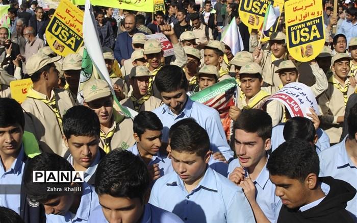 راهپیمایی 13 آبان در شیراز