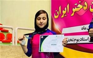 پیام تبریک  بمناسبت  نائب قهرمانی دانش آموز بوشهری