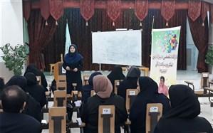 برگزاری کارگاه علمی آموزشی درس تفکر و سبک زندگی در آموزش و پرورش ناحیه دو شهر ری