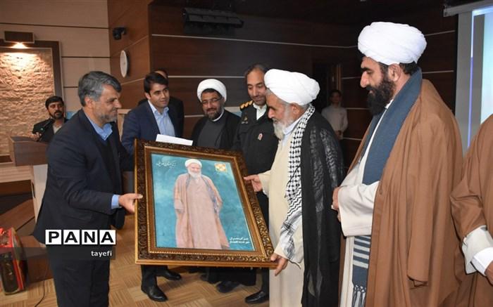 معرفی امام جمعه جدید گلبهار