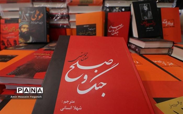 افتتاحیه نمایشگاه بزرگ کتاب  کیش