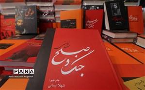 مکان برگزاری نمایشگاه کتاب مشخص شد