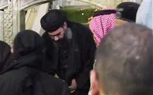 تصاویرِ همسر و خواهر البغدادی بعد از دستگیری
