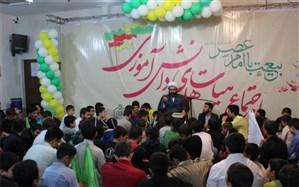 اجتماع بیعت با حضرت ولیعصر(عج)هیئات دانش آموزی اسلامشهر