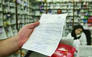 کدام داروها درب منزل بیماران ارایه میشود؟