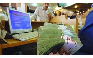 تمدید اعتبار کارتهای بانکی در آذربایجان شرقی