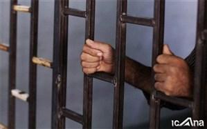 یک ایرانیالاصل به اتهام ارسال کالا به ایران به ۴ سال حبس محکوم شد