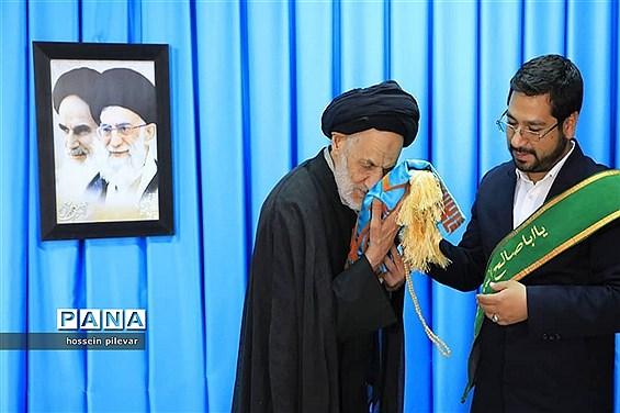 حضور خادمان و پرچم متبرک مسجد مقدس جمکران در دفتر نماینده ولی فقیه استان خراسان جنوبی