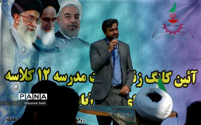 آئین کلنگزنی مدرسه ۱۲ کلاسه در روستای علی آباد قاجار چهاردانگه