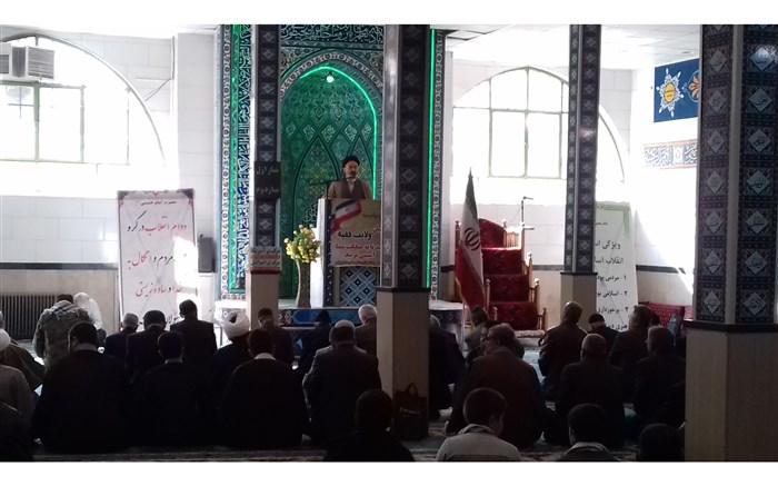 امام جمعه فیروزکوه در خطبه های نماز جمعه گفت