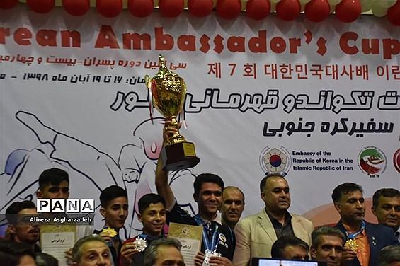 اهدای مدال مسابقات تکواندو قهرمانی کشور