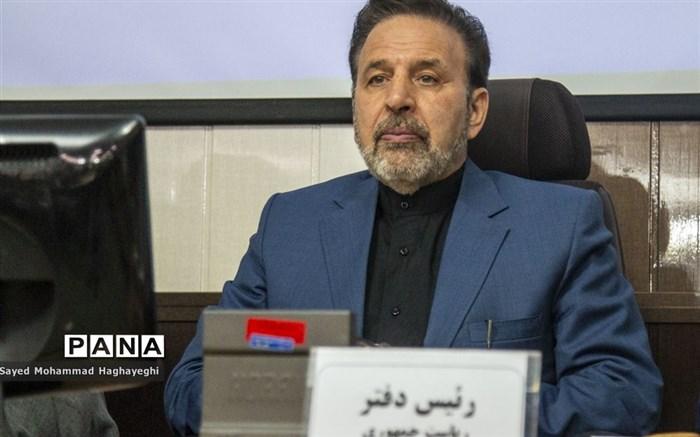 واعظی و علوی در جلسه شورای اداری شهرستان های لامرد و مهر