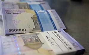 بازار بدهی در ابتدای راه