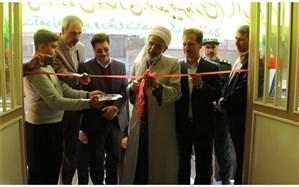 افتتاح دبیرستان مقاوم سازی شده ابن سینای ناحیه یک سنندج