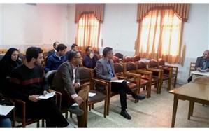 نشست هم اندیشی گروه های آموزشی درس تربیت بدنی استان زنجان برگزار شد