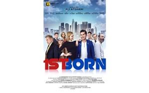 جمعی از ستارههای هالیوودی در فیلم کارگردان ایرانی