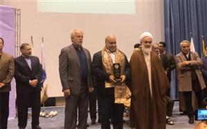 بنیاد جوانمردی کشور از استاندار کرمانشاه تجلیل کرد