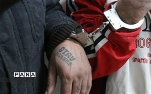 انهدام باند سارقان مامورنما در تهران