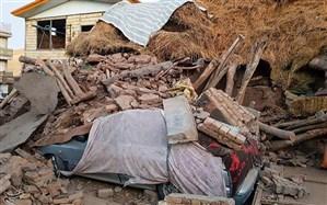 لحظه وقوع زلزله در میانه از دید دوربین مدار بسته
