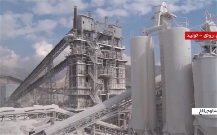 شرکت تولیدی سیپورکس