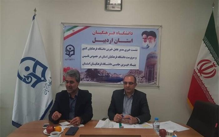 سرپرست دانشگاه فرهنگیان اردبیل