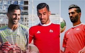 ۳ تراکتوری به اردوی تیم ملی دعوت شدند