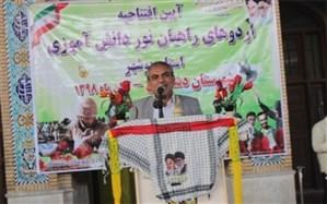 آیین افتتاحیه اعزام دانش آموزان به اردوی راهیان نور به میزبانی شهرستان دشتستان برگزار شد