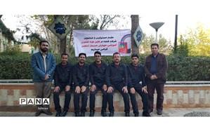 حضور فعال سازمان دانش آموزی شهر تهران دردوره مهارتی مدرسان اردویی