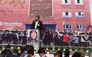 آیین افتتاح آموزشگاه خیرسازآموزش و پرورش ناحیه دو شهرری