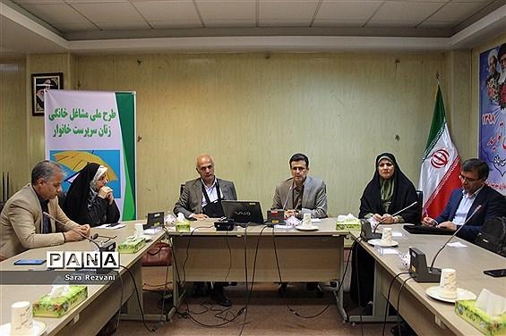 نشست طرح ملی توانمندسازی زنان سرپرست خانواده دراسلامشهر