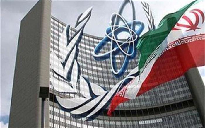 آژانس بینالمللی انرژیهستهای