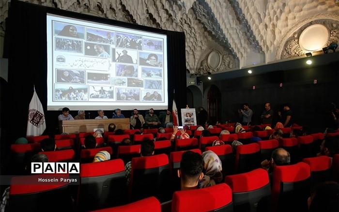 اکران ویژه فیلم «دوئل» در موزه سینما