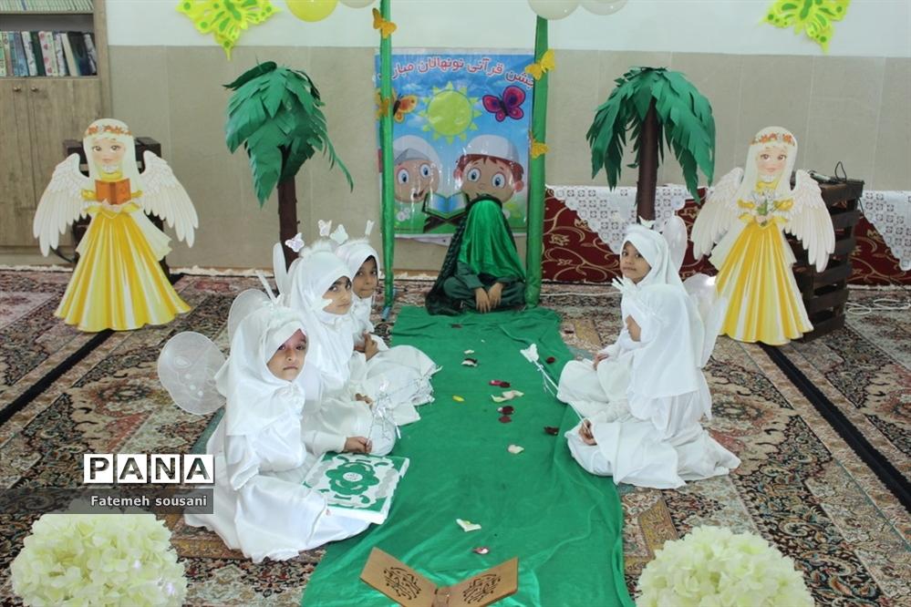 جشن قرآن پیش دبستانی بوژان بوشهر