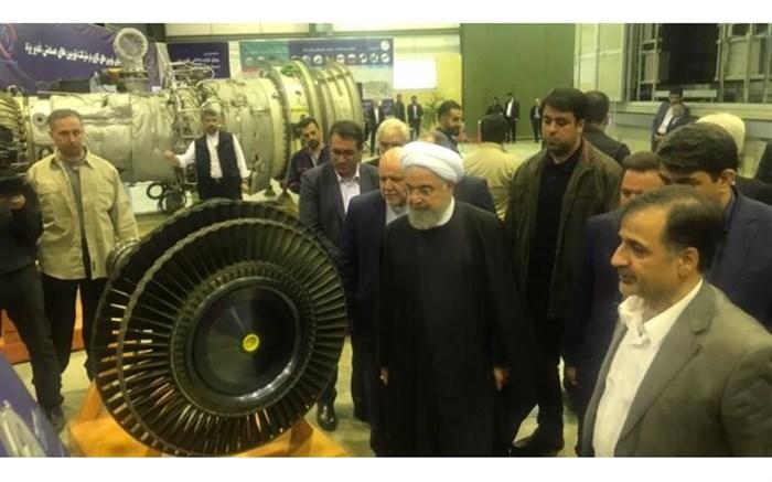 کارخانه توربین سازی غدیر یزد با حضور رئیس جمهور افتتاح شد