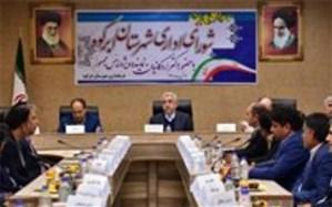 وزیر نیرو : نیازهای بلندمدت بخش صنعت استان از منابع آب دریا تامینشدنی است