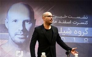 سرپرست گروه شیلر: رگههایی زیبا و خیالانگیز موسیقی ایرانی  مرا به وجد میآورد