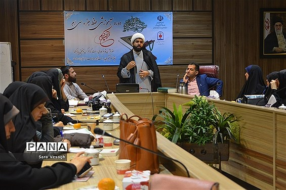 دوره آموزشی ویژه طرح ملی حفظ جزء سی قرآن کریم در شهریار