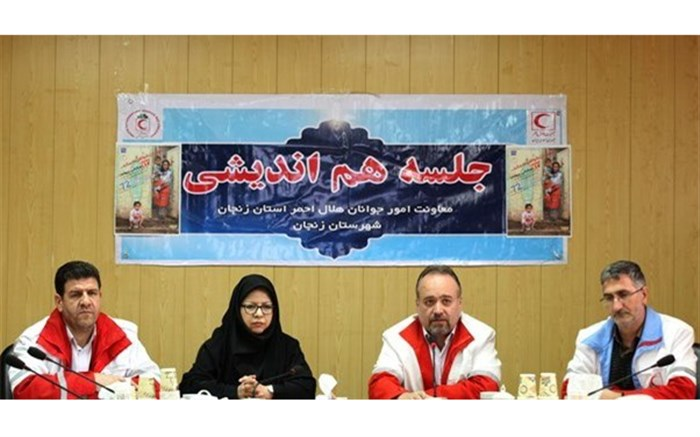 حضور جوانان و دانشجویان در هلال احمر زنجان  ارزشمند است