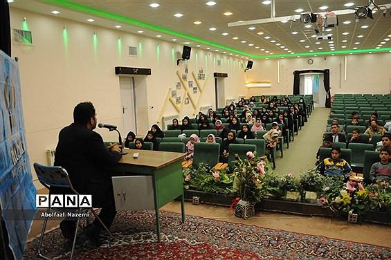 کارگاه آموزش خبرنگاری در سالن شهید شهابیان کاشمر
