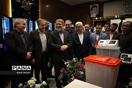 افتتاحیه ستاد انتخابات کشور